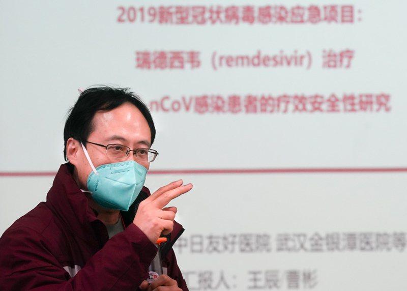 瑞德西韋臨床試驗專案負責人、中日友好醫院副院長曹彬。取自中國政府網