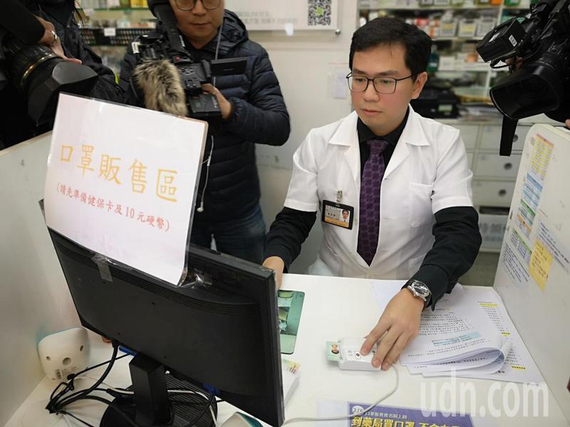 口罩實名制今天起在全國各藥局開始販售,身份證字號為雙號的民眾今天可以用健保卡到健保藥局購買兩個口罩。記者邱德祥/攝影