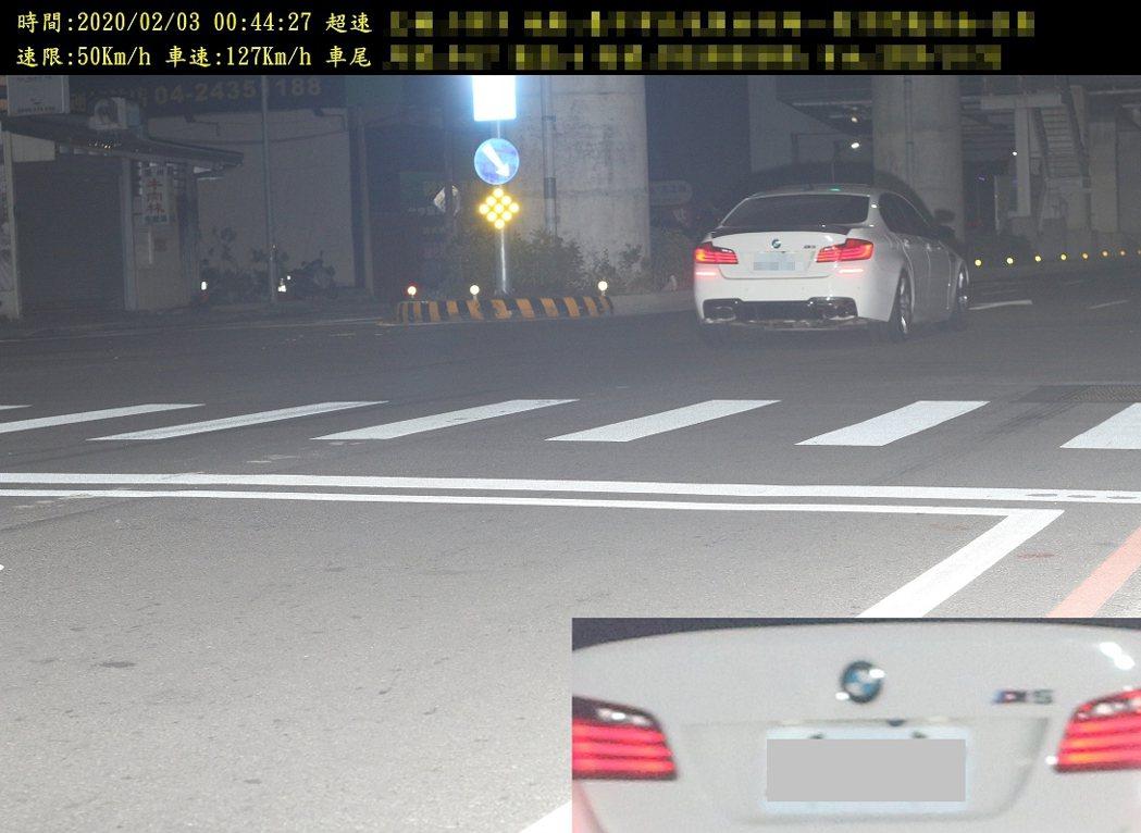 一輛白色BMW轎車違規時速高達127公里,連現場測速取締員警都看不清楚車牌號碼。...