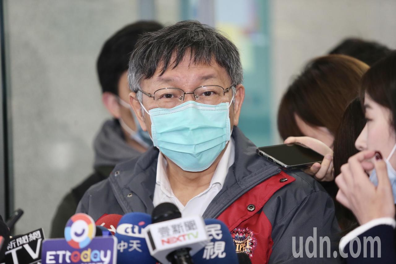 台北市長柯文哲打造科技城 南港將成生技產業重鎮 | 聯合新聞網:最懂你的
