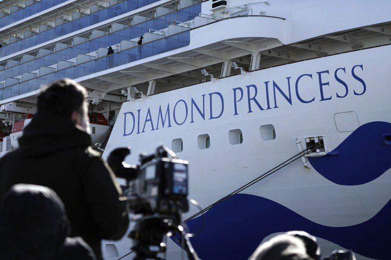 停泊日本橫濱港外的「鑽石公主號」郵輪累積61人確診。美聯社