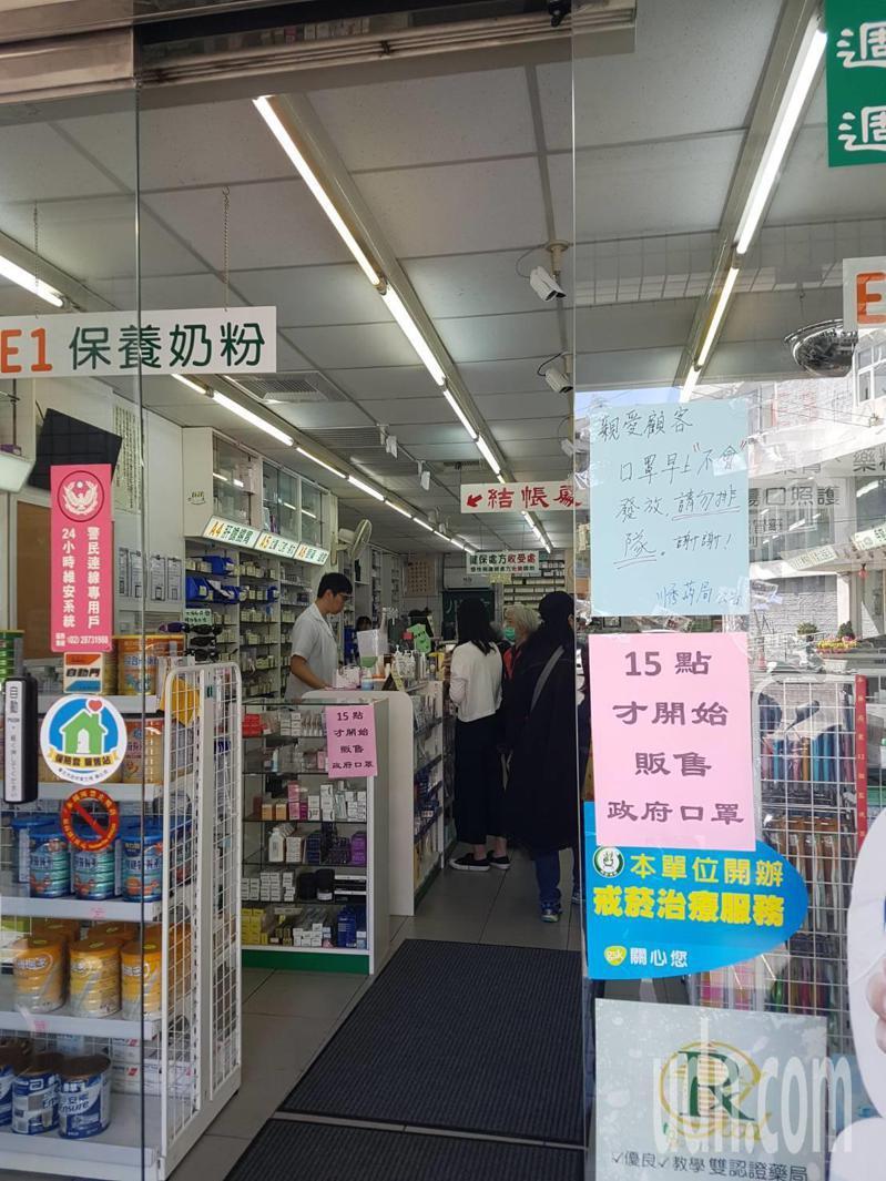 口罩實名制今天上路,許多藥局選擇不同時段販賣。記者楊雅棠/攝影