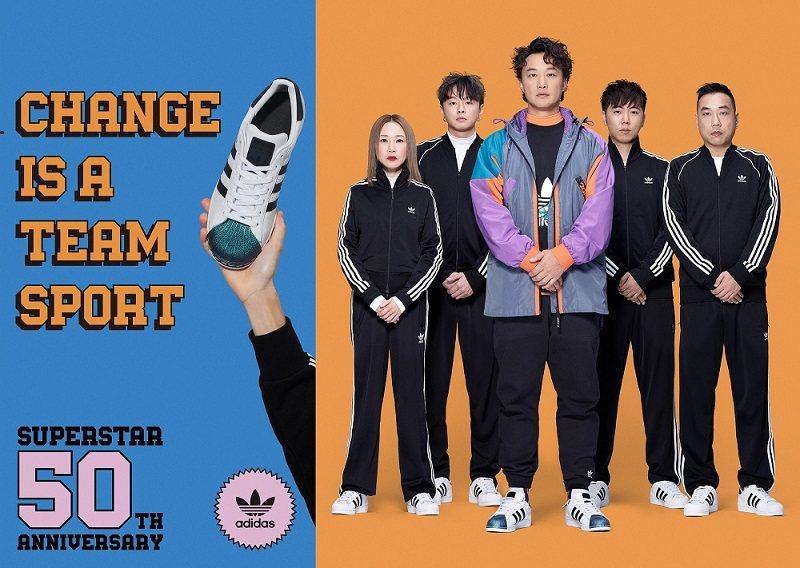 陳奕迅演繹「Change is a Team Sport 團隊合作,再造經典」形象照。圖/adidas Originals提供