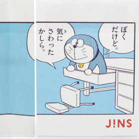 哆啦A夢與JINS聯名眼鏡把童年都帶回來了!任意門拭鏡布、大雄款眼鏡都讓人好想要