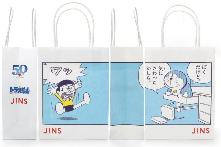 JINS為哆啦A夢系列眼鏡打造專屬提袋。圖/JINS提供