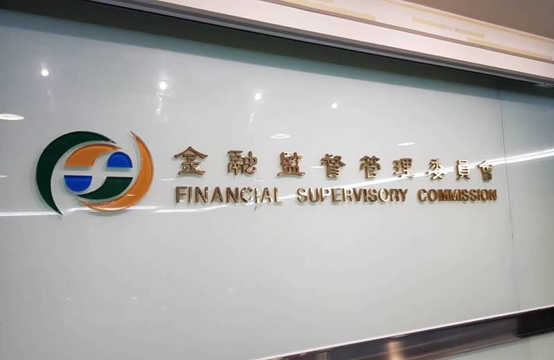 金管會銀行局公布去年12月國銀稅前盈餘。記者戴瑞瑤/攝影。