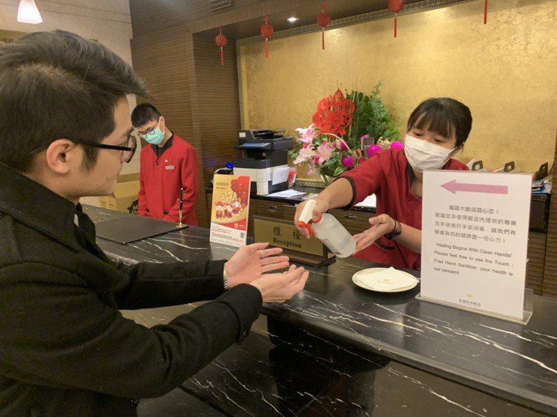 為加強防疫工作,桃園各大飯店民宿都加強消毒清潔,減輕民眾疑慮。圖/桃園市觀光旅遊局提供