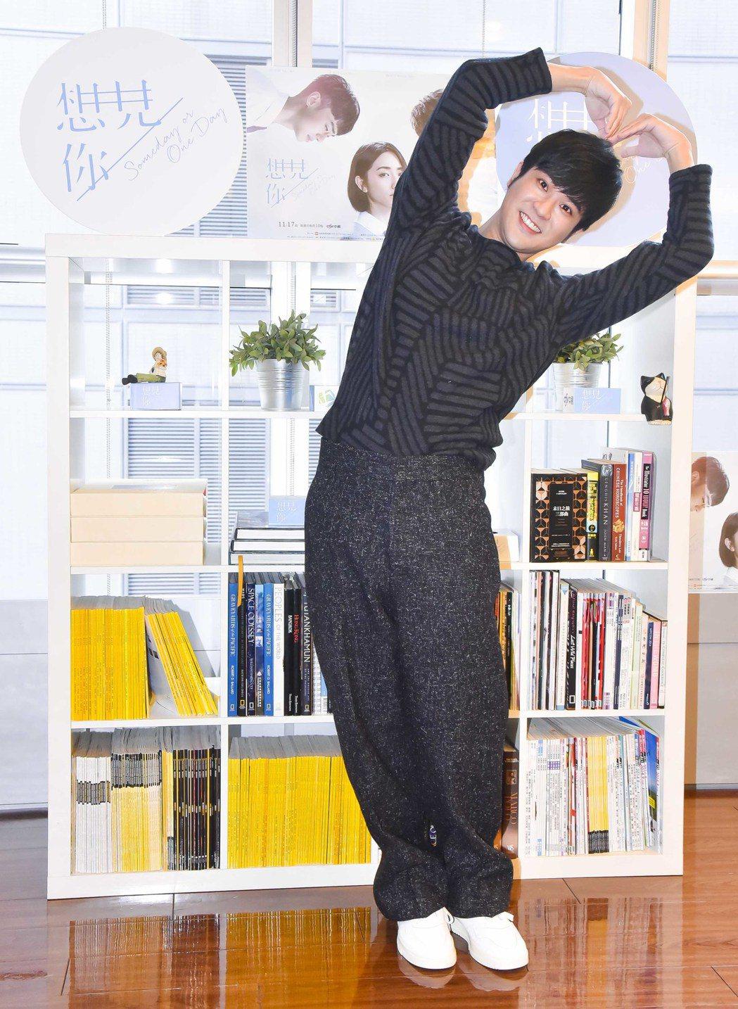 顏毓麟因演出「想見你」粉絲數暴增。圖/衛視中文台提供