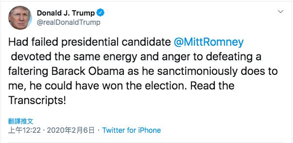 難忍共和黨參議員羅姆尼跑票,川普又推文。圖/取自川普Twitter