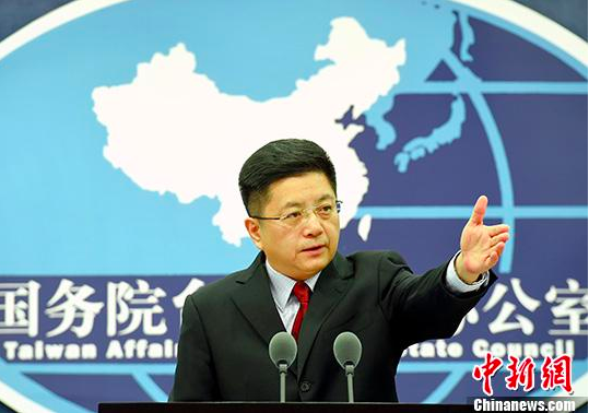 中共國台辦發言人馬曉光說,台灣方應當立即停止一切政治操弄,盡快確認配合東航運送安排,為在鄂台胞返鄉提供必要條件。。(中新社)