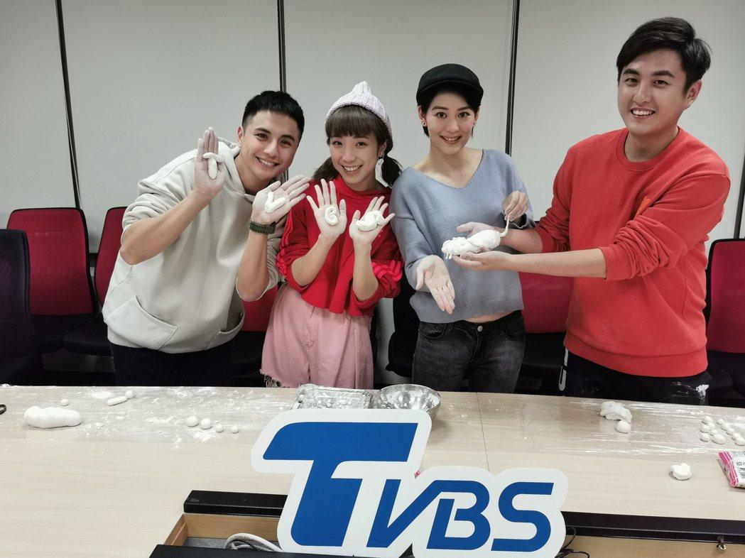 曾子余(左起)、梁舒涵、王沛語、黃靖倫搓湯圓慶元宵。圖/TVBS提供