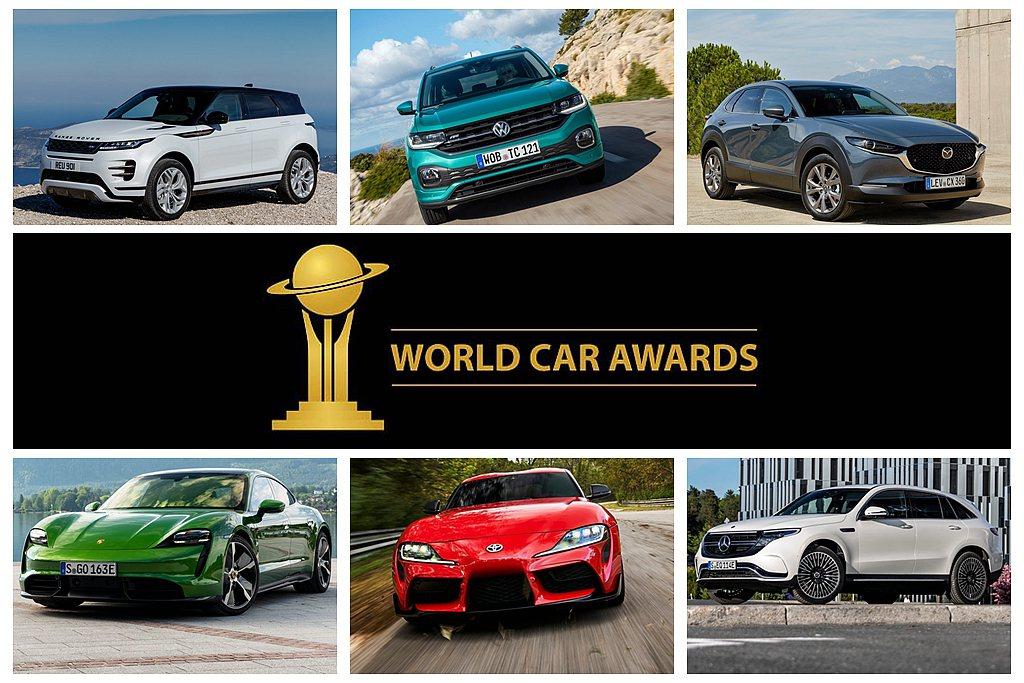 2020世界年度風雲車,日前公布初選名單。 圖/各車廠提供