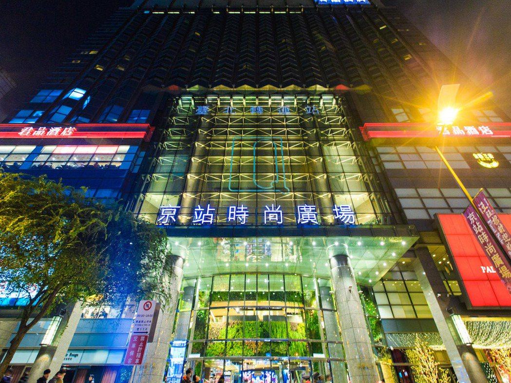 「三豐長安匯」鄰近京站時尚廣場,娛樂美食潮流一步到位。三豐建設/提供