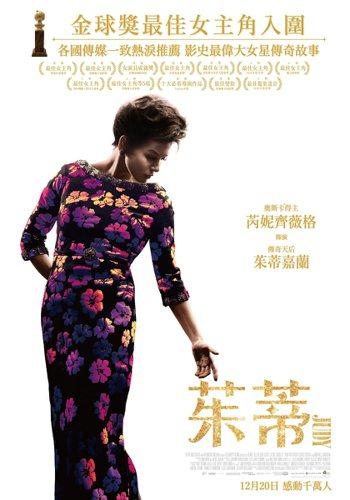 施昇輝人生第5000部電影《茱蒂》。圖/采昌國際多媒體提供