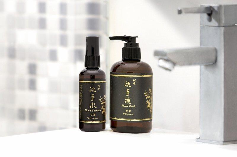 阿原洗手水與洗手液,在防疫時期成為熱銷項目。 業者/提供
