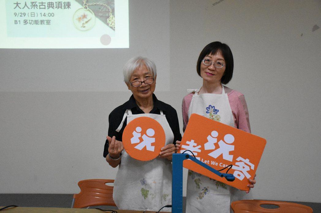 黃芝蘭(右)退休後的生活,跨出舒適圈,增添更多興趣的新挑戰。 圖/老玩客提供