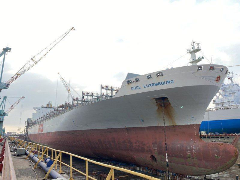 香港籍東方海外貨櫃航運公司(OOCL)之盧森堡輪經大陸寧波駛入高雄,靠泊台船公司碼頭進行保修作業。圖/台船公司提供