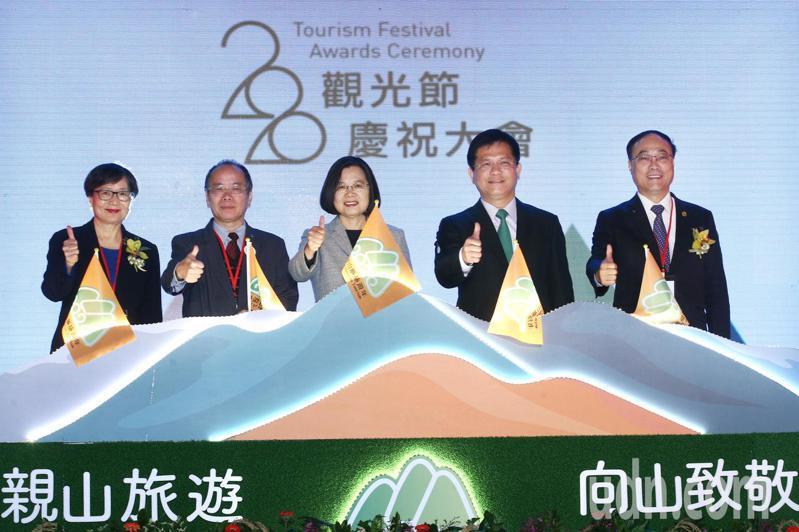 蔡英文總統(中)上午在台灣觀光協會會長葉菊蘭(左起)、行政院政委張景森、交通部長林佳龍與交通部觀光局局長周永暉等人陪同下出席「2020觀光節慶祝大會」,感謝貢獻台灣觀光而得獎的旅遊業者。記者蘇健忠/攝影