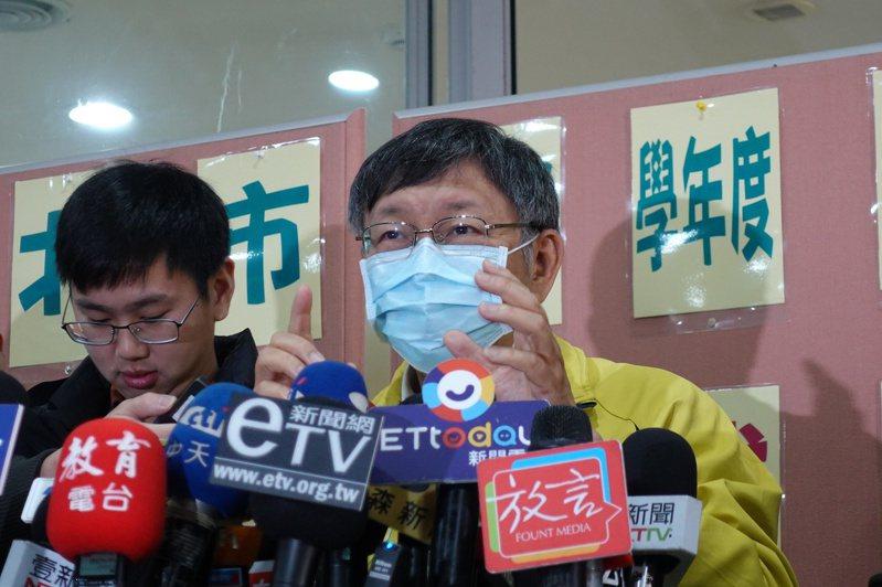 台北市長柯文哲也說,政治上還是務實,我們是要知道他去過哪些地方 ,和哪些人接觸,這對我們來講更重要,他們1月31日進來,現在已經2月7日了,做實事比較重要。記者邱瓊玉/攝影