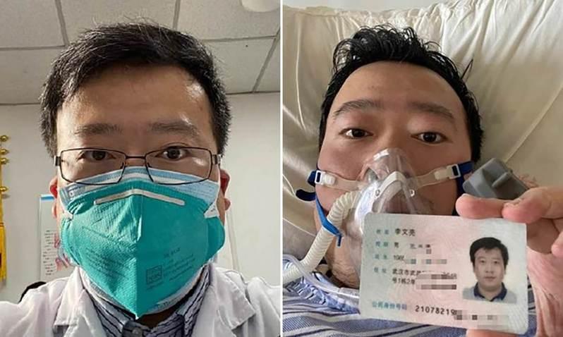 最早公開武漢疫情的「吹哨人」、武漢市中心醫院眼科醫生李文亮。圖/取自李文亮微博