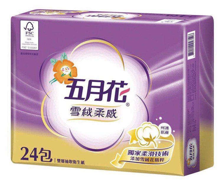 家樂福2月11日前推出會員省更多專案,五月花雪絨柔感抽取式衛生紙110抽24包入...
