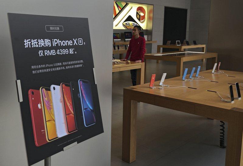 摩根大通表示,受武漢肺炎疫情影響,中國大陸第1季智慧手機銷量可能銳減30%。  美聯社