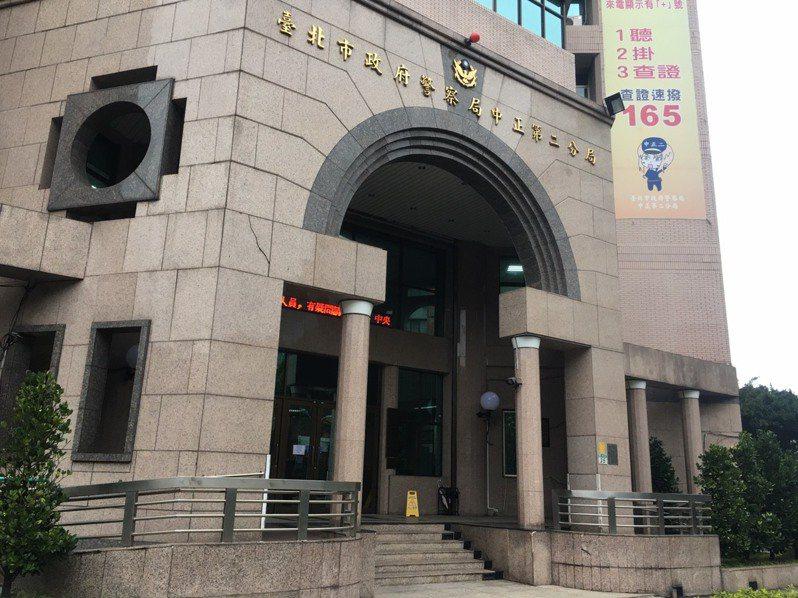 台北市警中正第二分局。記者李隆揆/攝影