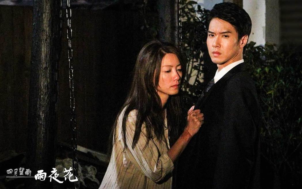 林韋君在「四月望雨」戲中與洪浩竣有段苦戀。圖/台視提供