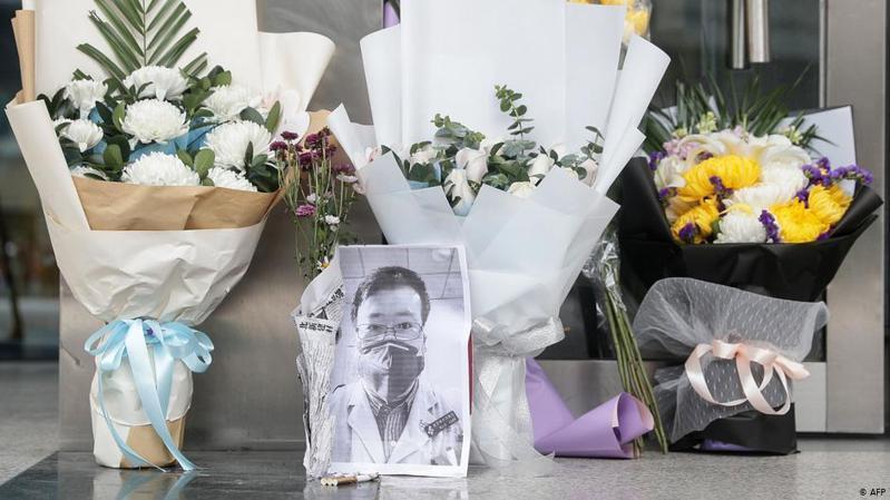 2月7日凌晨3點48分,武漢中心醫院發布了正式官方微博消息,宣布該院眼科醫生李文亮於2020年2月7日凌晨2點58分去世。圖/德國之聲中文網