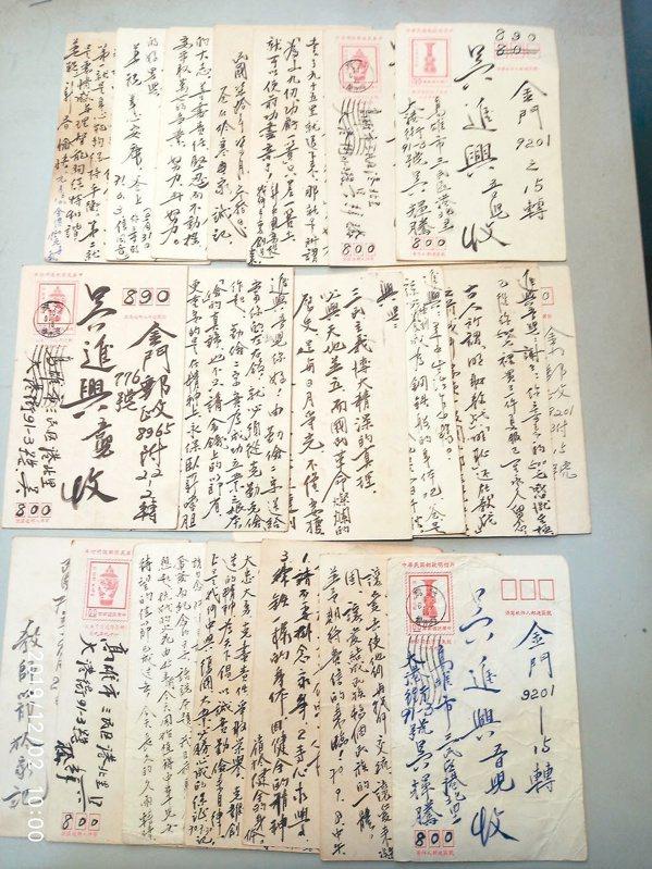 在金門古寧頭服役期間,約莫每隔2、3個禮拜,總會收到父親濃郁親情的信札。  圖...