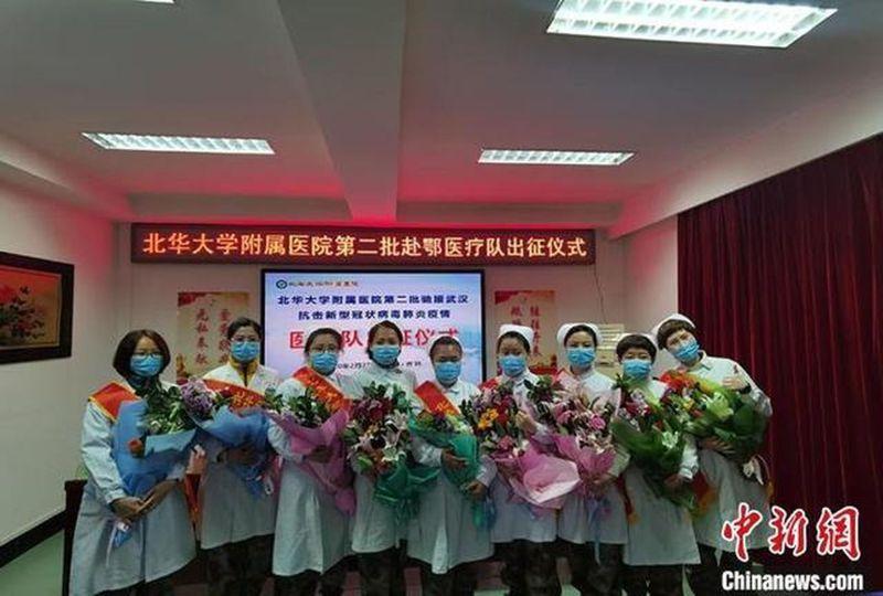 吉林九姐妹馳援湖北。 北華大學附屬醫院提供