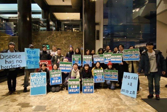 民眾在紐約集會抗議中國阻撓台灣加入世衛組織。記者鄭怡嫣/攝影