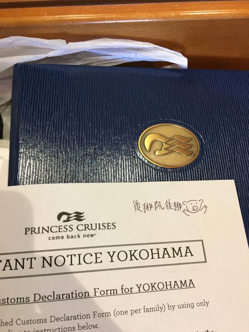 香港原PO於周二(7日)以「身處鑽石公主號,你問我答」為題撰寫貼文,表示自己不幸與肺炎確診者同船。(連登討論區圖片)