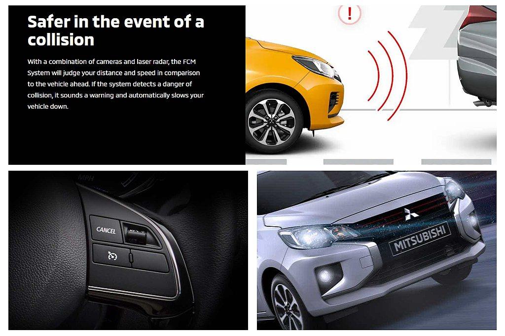 三菱Mirage First Edition車型導入FCM主動式智慧煞車輔助系統...