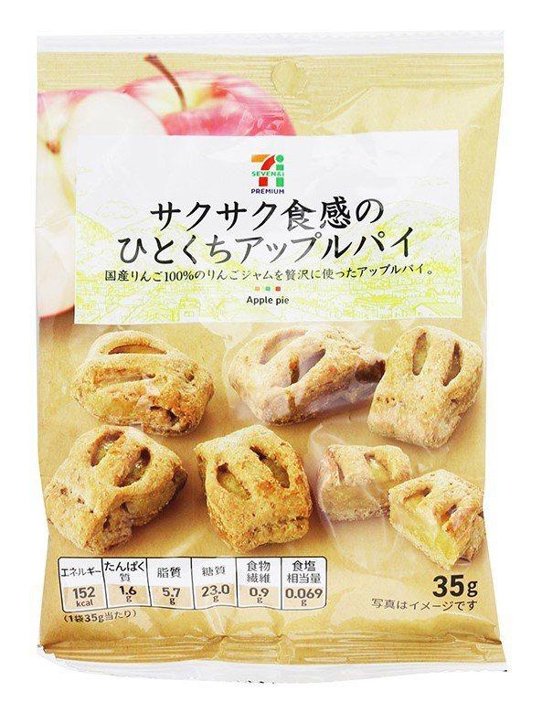 日本7PREMIUM「一口蘋果風味派」,售價59元。圖/7-ELEVEN提供