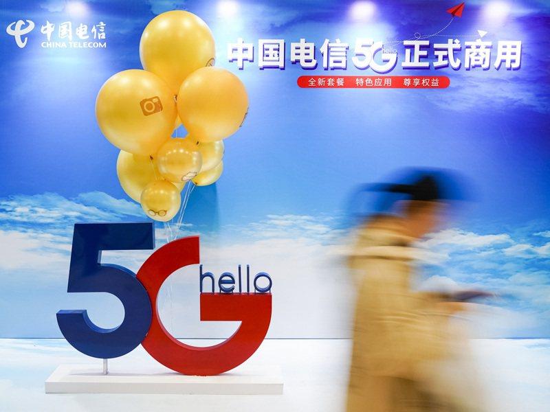 考量疫情,分析師建議亞洲5G布局宜改著眼電信服務。圖/新華社