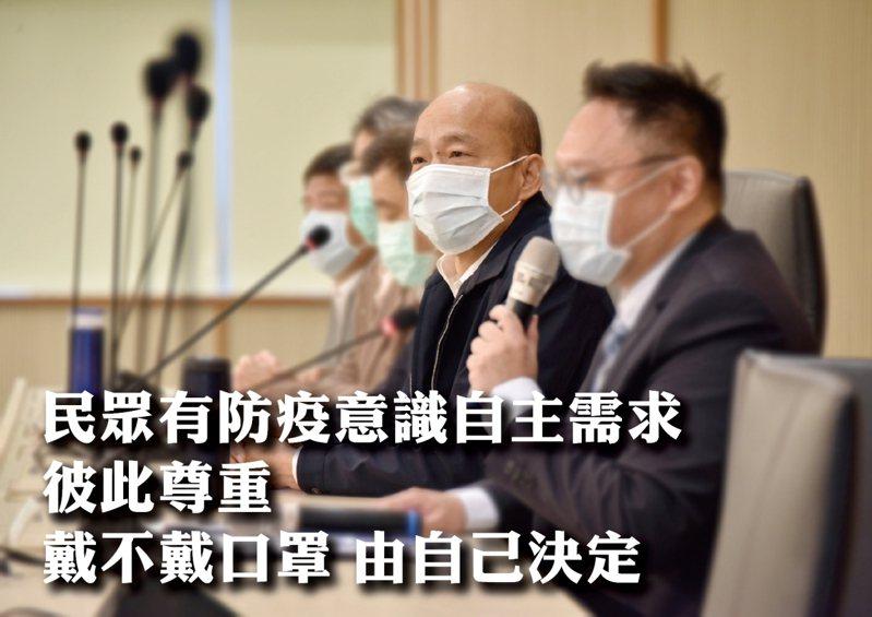 高雄市長韓國瑜下午在Line群組貼文表達對戴口罩的看法。圖/翻攝韓國瑜Line