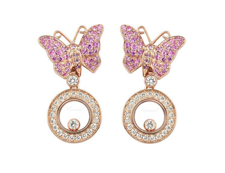 Chopard,Happy Diamonds系列18K玫瑰金蝴蝶耳環,鑲嵌有粉紅...