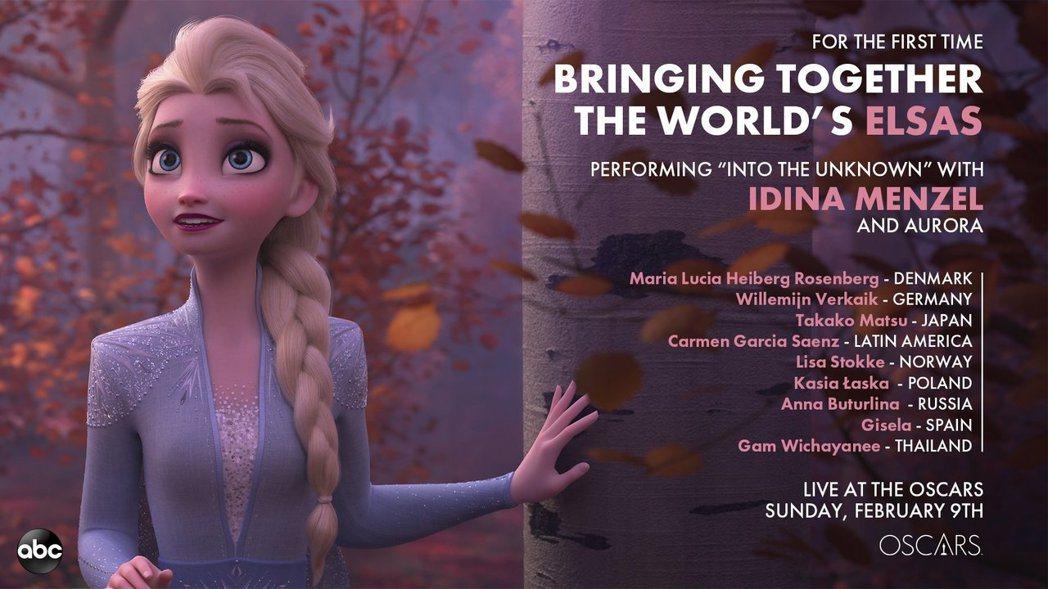轉播奧斯卡頒獎的ABC電視網宣布「冰雪奇緣2」入圍歌曲各國主唱將一起上台表演。圖...