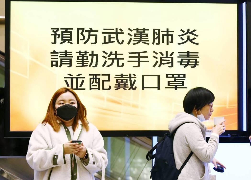 活動會場投放防疫標語。記者曾原信/攝影
