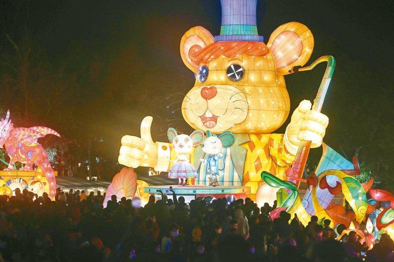 二○二○台灣燈會昨晚開幕,許多民眾一起在鼠年主題燈區拍照留念。 記者黃仲裕/攝影