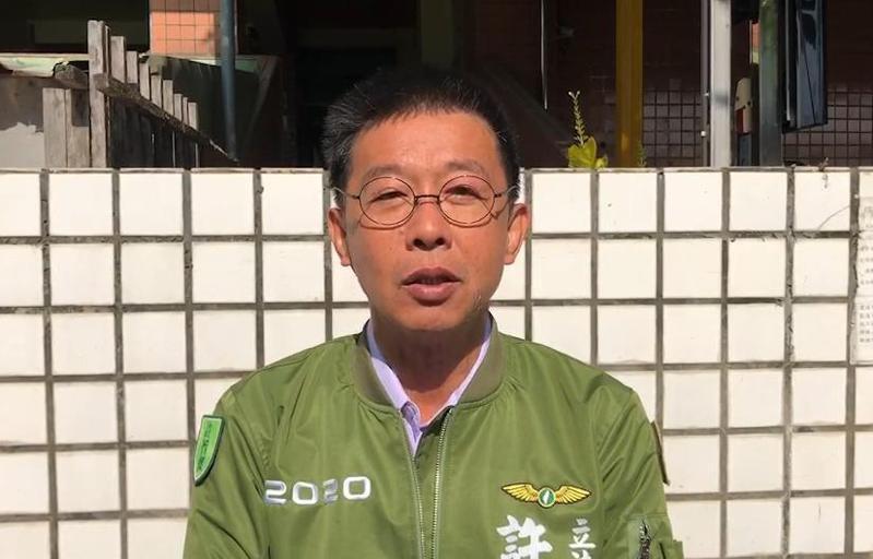 民進黨立委許智傑。 圖/許智傑國會辦公室提供