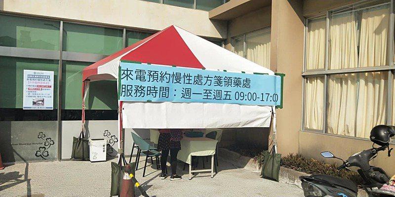 台南市立醫院在門口成立慢箋臨時領藥處,民眾不必入醫院領藥。圖/取自臉書