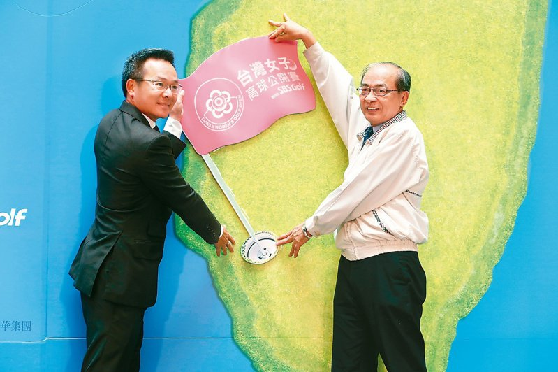 去年由高協復辦的台灣女子高球公開賽,今年因武漢肺炎暫停舉辦,固左為高協理事長王政松。 報系資料照