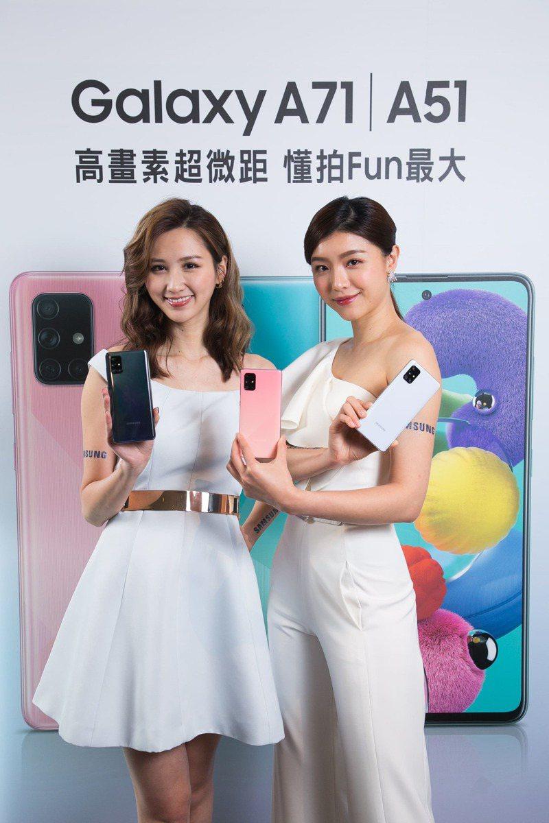 TrendForce下修第1季智慧型手機生產總數的預估至2.75億支,較去年同期衰退約12%,為近五年來新低。台灣三星/提供