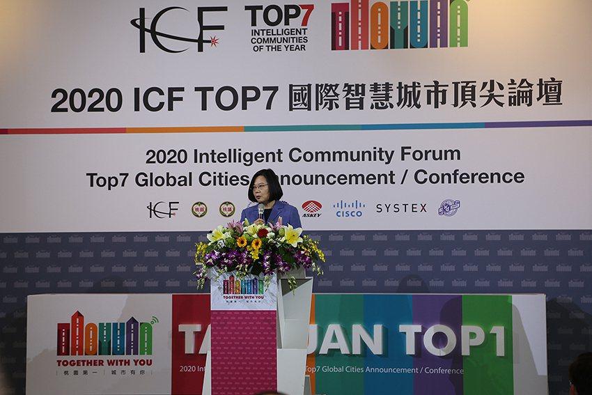 蔡總統在「2020 ICF 國際智慧城市頂尖論壇」中致詞。 中華大學/提供