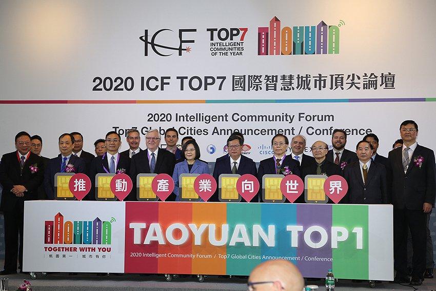 總統蔡英文出席「2020 ICF 國際智慧城市頂尖論壇」。 中華大學/提供