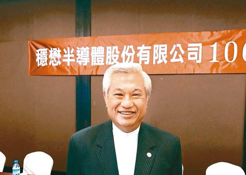 穩懋董事長陳進財。圖/聯合報系資料照片