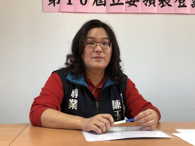 國民黨立委陳玉珍。 聯合報系資料照/記者蔡家蓁攝影