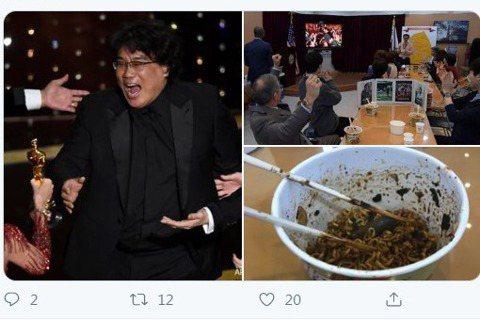 南韓「寄生上流」今天在第92屆奧斯卡頒獎典禮締造歷史,成為首部贏得最佳影片大獎的非英語電影。消息一出,「寄生上流」和導演奉俊昊成為南韓推特最熱門主題標籤。美國駐南韓大使哈里斯(Harry Harri...